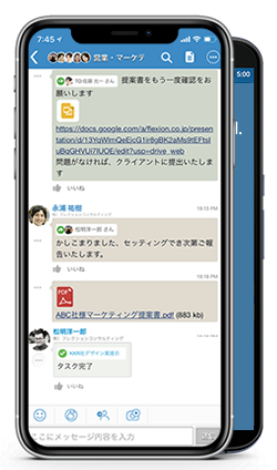 テレワーク・中小企業最適(アプリ版)